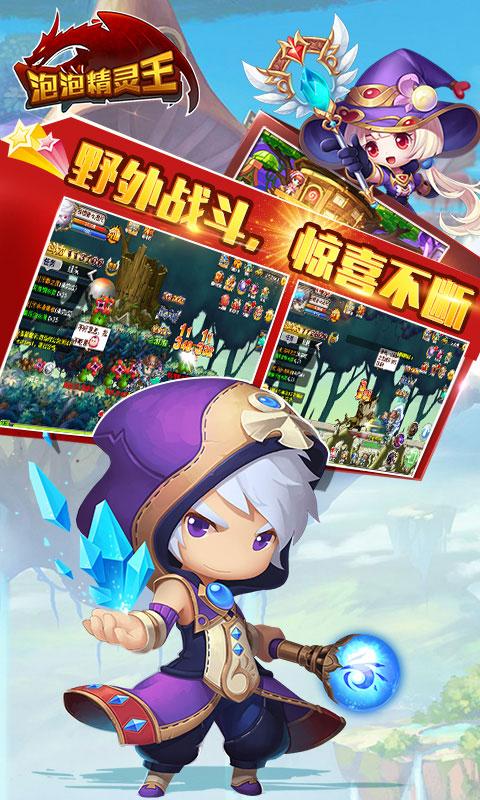冒险王2游戏下载