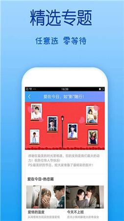 天狼影院app下载安装