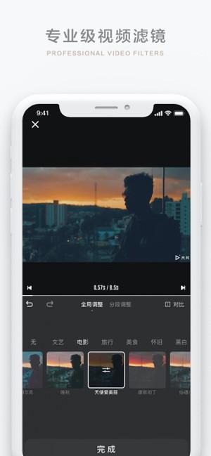 大片app