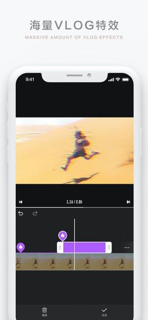 大片app下载安装