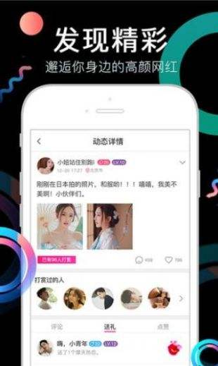 奶茶视频app下载