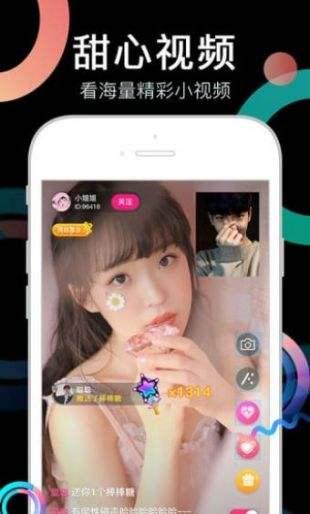 奶茶视频app