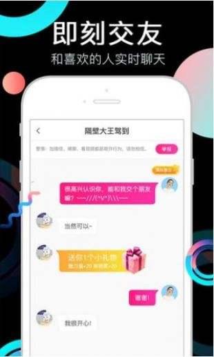 奶茶视频app下载安装