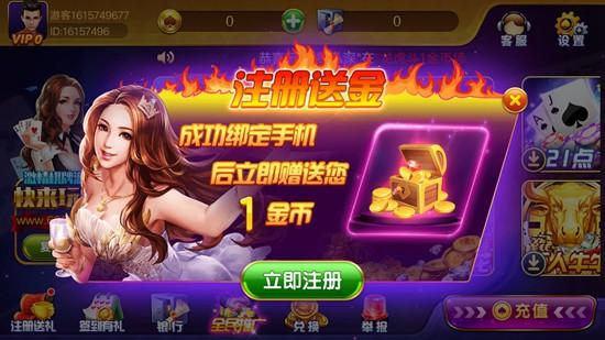 巅峰娱乐app官方版下载