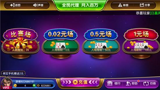 巅峰娱乐app下载