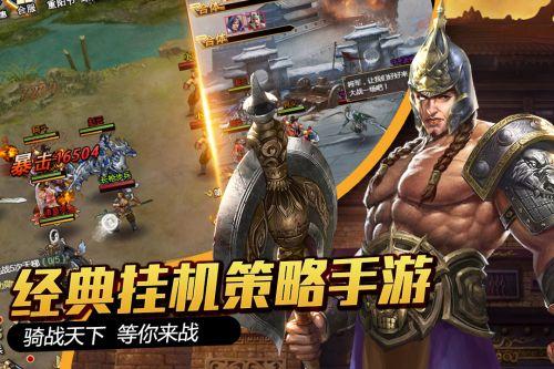 大国战手游官网最新版下载