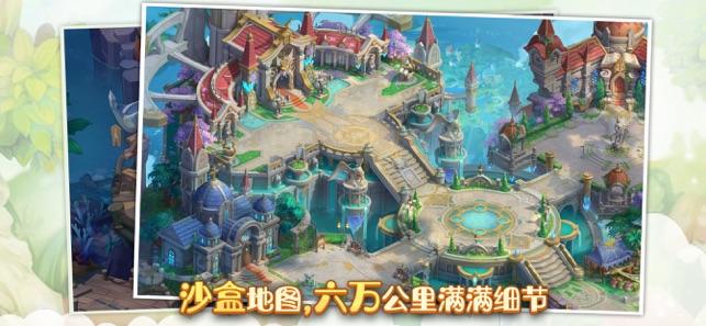 新梦幻江湖手游安卓版最新下载