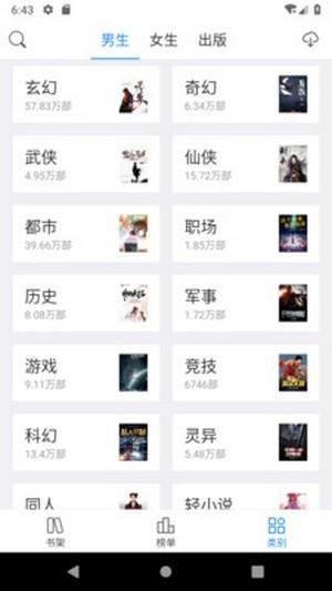 看看小说app最新版下载