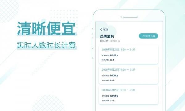 多贝云教室app安卓版下载