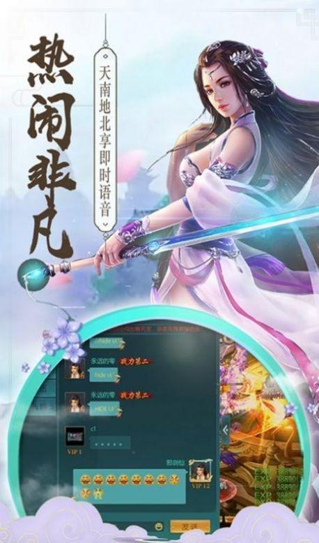 幻世仙途游戏下载