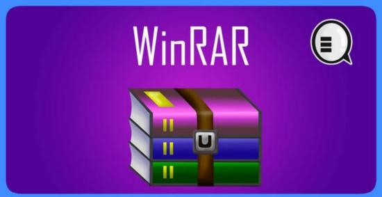 winrar无广告版5.91免费下载