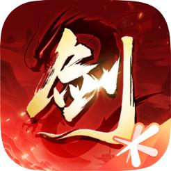 剑侠情缘2剑歌行官网版v2.0.0