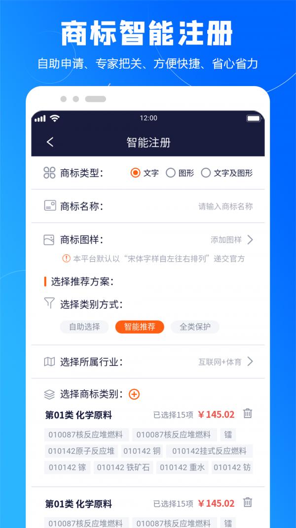 知橙网app安卓版下载