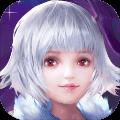 魔魂曙光游戏 v2.0.1