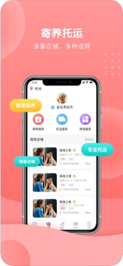 茸小二app下载