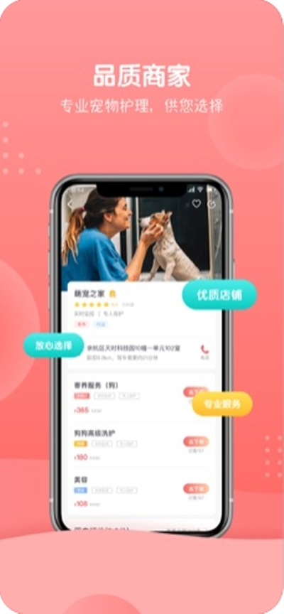 茸小二app苹果下载
