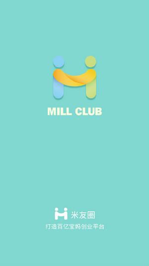 米友圈app