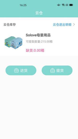 米友圈app下载