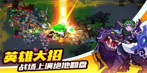 永恒战场军团游戏安卓版下载