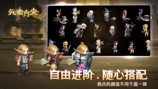 元素方尖官网版游戏下载