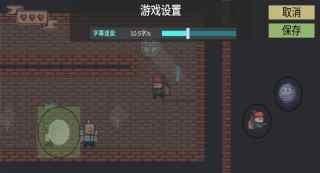 炸弹客的冒险之旅游戏下载
