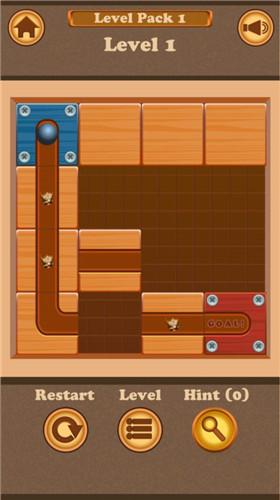 铁球冒险游戏下载
