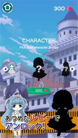 护送公主游戏下载