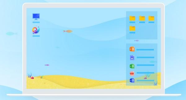 海螺桌面软件下载