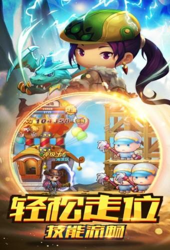 大冒险家2游戏