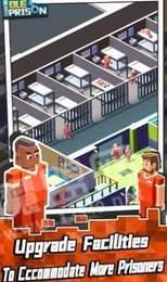 放置监狱游戏