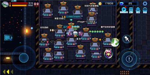 超级玩家游戏安卓版下载