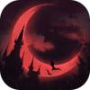 月夜狂想曲游戏