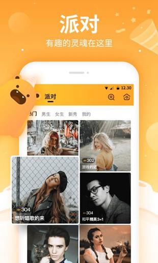 焦糖app官网下载