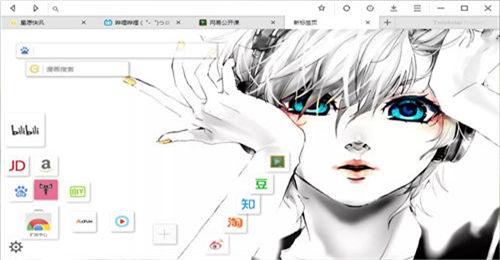 星愿浏览器电脑版下载