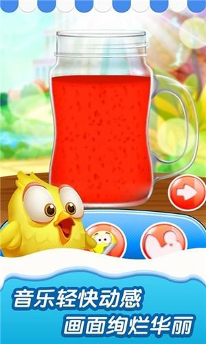 奶茶冷饮店最新版下载