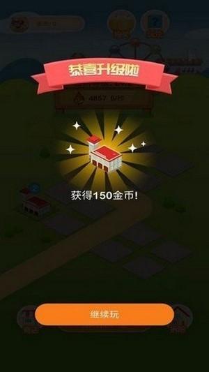 淘金小农场手机版下载