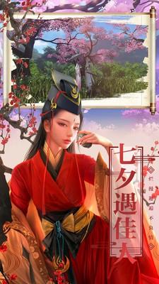 七战游戏下载