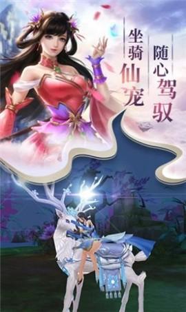 我在江湖之剑影乾坤游戏下载