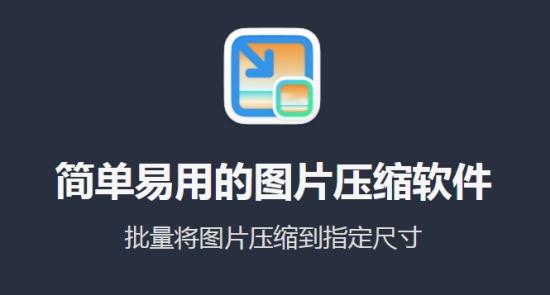 图压汉化版软件下载