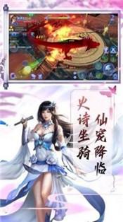 青城山传说下载