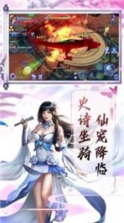 青城山传说
