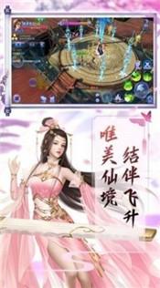 青城山传说手游下载