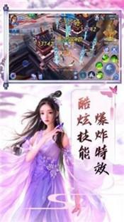 青城山传说游戏下载
