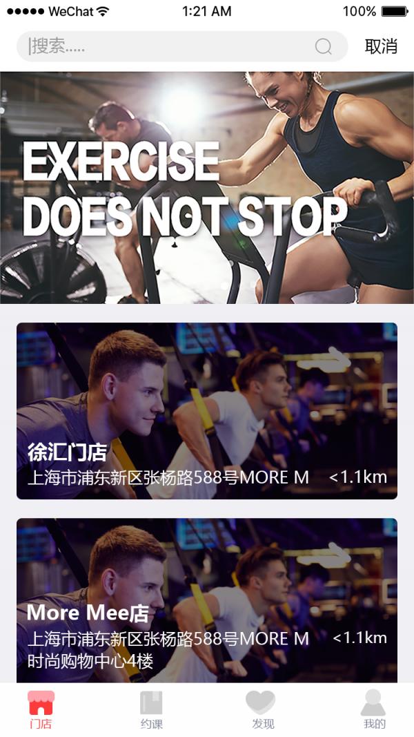 兔跑app应用下载