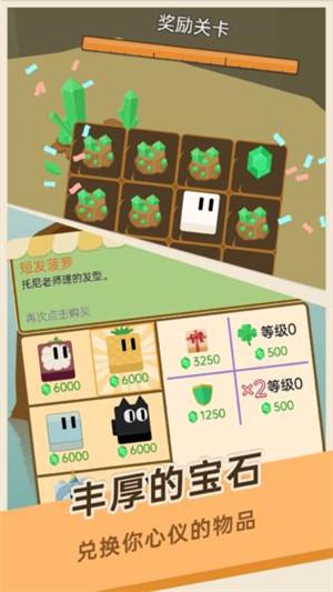 豆腐糖块游戏