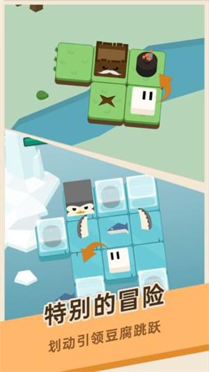 豆腐糖块游戏下载