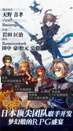 青之战纪最新版下载