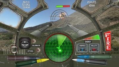 防空模拟器