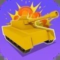 坦克和导弹