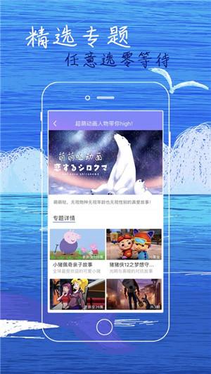 繁星影视app